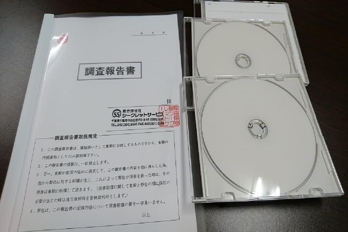 DSC_02656